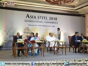 2_02_01_31_Asia-Steel-Conference_1_H@@IGHT_450_W@@IDTH_600