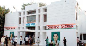 Congress-Bhavan