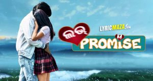 love-promise-song-lyrics