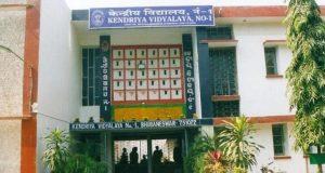 KV-no-1-bhubaneswar-640x320