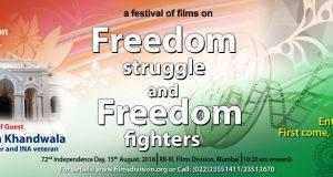 E-Fliler-Freedom-Struggle-Freedom-Fighter-10-08-18-AA-1280x500L3WO