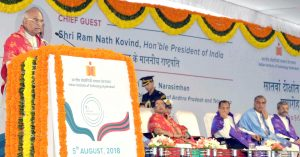 The President, Shri Ram Nath Kovind addressing the 7th Convocation of IIT Hyderabad, at Indian Institute of Technology Hyderabad, Sangareddy District, in Telangana on August 05, 2018. The Governor of Telangana, Shri E.S.L. Narasimhan and other dignitaries are also seen.