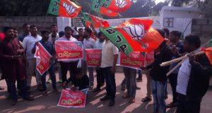 BJP-attack