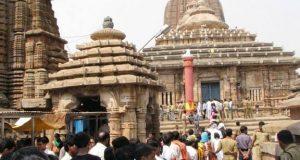 Lingaraj temple 1