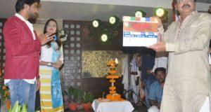 Odia-film-Biswanath-660x330