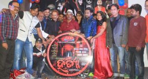 film-hatya-ra-audio-release-1-640x407