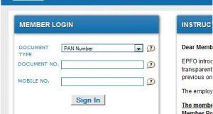 EPFO-Online-Transfer-Claim-Portal-4