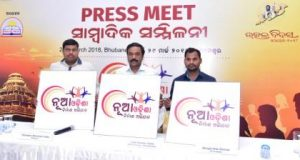 Press-meet-for-the-launch-of-Nua-Odisha-Nirmana-Abhijan-2