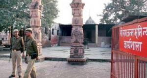 ayodhyapng