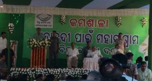 BJD-Mahanadi-meeting-660x330