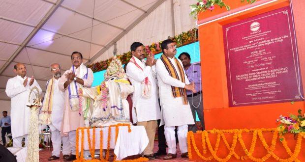 Dharmendra-Pradhan-1