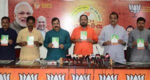 BJP-chargesheet-660x330