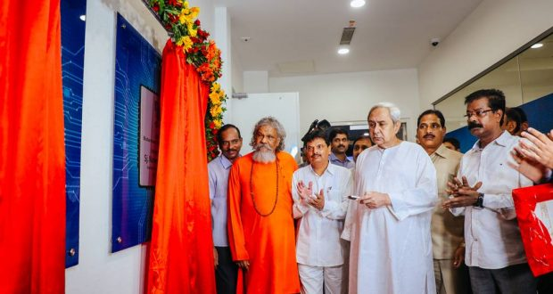 CM-inaugurates-Bhubaneswar-Operations-Centre