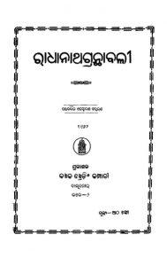 Radhanath_Granthabali_(Radhanath_Ray).pdf