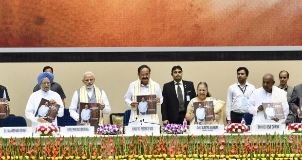 """The Vice President, Shri M. Venkaiah Naidu, the Prime Minister, Shri Narendra Modi and other dignitaries at the release of Book """"MOVING ON… MOVING FORWARD- A YEAR IN OFFICE"""", published on the completion of One Year in the Office of Vice President Secretariat, in New Delhi on September 02, 2018."""