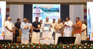 "The Union Home Minister, Shri Rajnath Singh launching the Kollam edition of Malayalam daily ""Janmabhumi"", at Kollam, in Kerala on September 27, 2018."