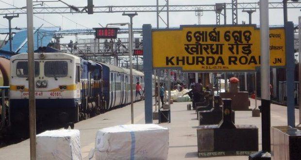 khurda-696x329
