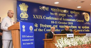The President, Shri Ram Nath Kovind addressing at the inauguration of the 28th Accountants General Conference, organised by the Comptroller & Auditor General of India, in New Delhi on October 10, 2018. The Comptroller and Auditor General of India, Shri Rajiv Mehrishi is also seen.