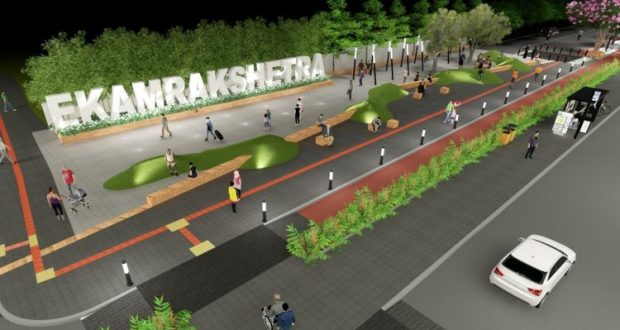 A-REPRESENTATIVE-IMAGE-OF-HOW-THE-EKAMRA-PLAZA-WOULD-LOOK-IN-FUTURE-750x430