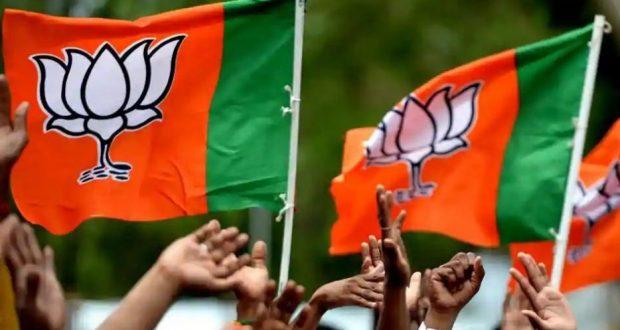 BJP photo