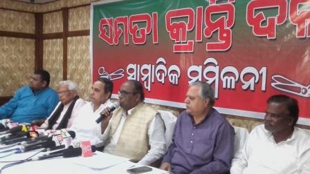 Dama-Rout-floats-new-party-'Biju-Samata-Kranti-Dal'