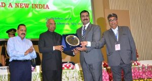 Vigilance_award_to_MCL