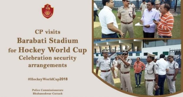 commissionerate-police-barbati-stadium-696x433