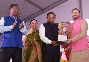 """The Union Minister for Human Resource Development, Shri Prakash Javadekar at the KVS Rashtriya Ekta Shivir-2018, """"Ek Bharat-Shreshth Bharat"""", in New Delhi on November 01, 2018."""