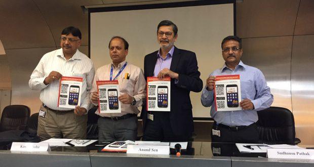 nmd-atm-2018-app-launch-in-kolkata