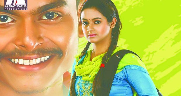 Akshaya Parija productions upcoming Film Chirkut is story of Desi