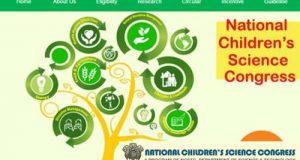 National-Children's-Science-Congress