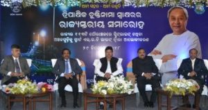 Odisha-govt-inks-pact-for-Smart-LED-Street-Lights-in-ULBs