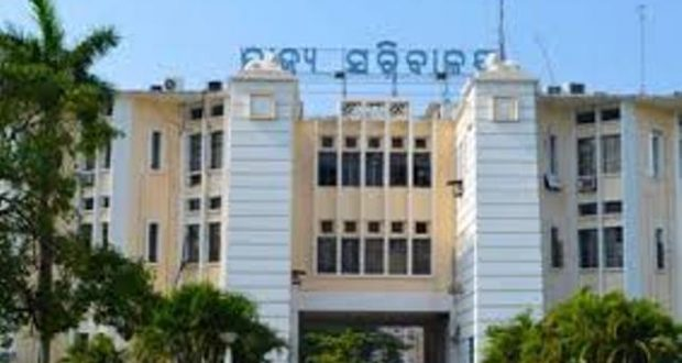 Odisha-minor-reshuffle-in-IAS-cadre-1