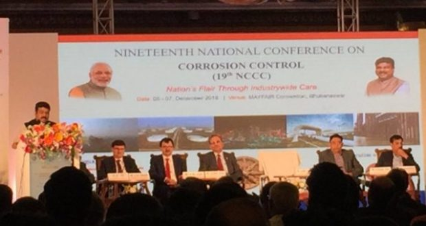 conference-in-bhubaneswar-640x354