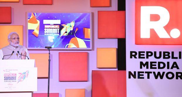 The Prime Minister, Shri Narendra Modi delivering the keynote address at the Republic Summit - Surging India, in Mumbai, Maharashtra on December 18, 2018.