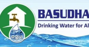 water-supply-project-Basudha