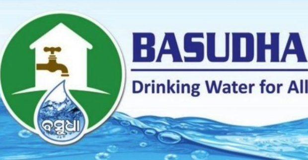 water-supply-project-Basudha