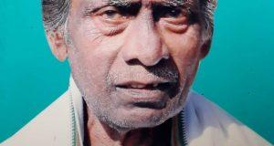 Bansidhar 1