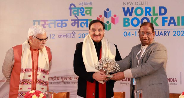 The Union Minister for Human Resource Development, Dr. Ramesh Pokhriyal 'Nishank' at the Inauguration of the New Delhi World Book Fair, at Pragati Maidan, in New Delhi on January 04, 2020.