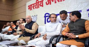 Bhopal: BJP National President Shivraj Singh Chouhan with BJP State President VD Sharma and other leaders during BJP Legislature party meeting at BJP State headquarters in Bhopal, Tuesday, March 10, 2020. (PTI Photo)(PTI10-03-2020_000152B)