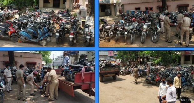 vehicle-seized