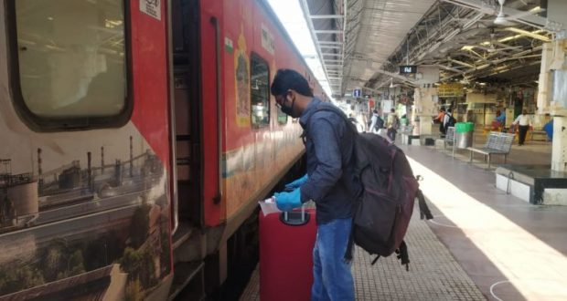 train-750x430