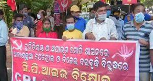 CPI-Protest
