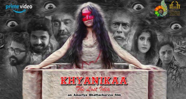 Khyanikaa_The_Lost_Idea - ARTWORK - 16_9 - Prime