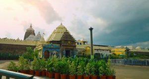 Srimandir1-750x430