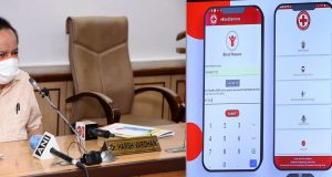 The Union Minister for Health & Family Welfare, Science & Technology and Earth Sciences, Dr. Harsh Vardhan launches the Indian Red Cross Society's 'eBloodServices' Mobile app, in New Delhi on June 25, 2020.