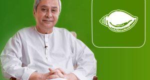 Bjd-2019-lok-sabha-election-750-min