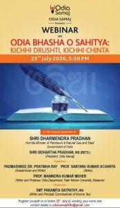 Odia Samaj, New Delhi Webinar on Odia Bhasa O Sahitya-English