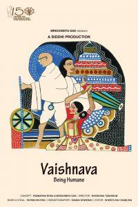 Poster Vaishnava- being Humane