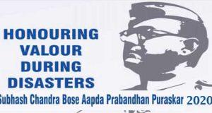 Subhash-Chandra-Bose-Aapda-Prabandhan-Puraskar